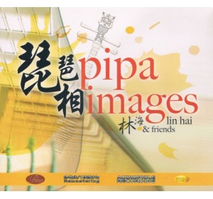 Lin Hai & Friends : PIPA IMAGES Audiophile 24bit 192Khz CD