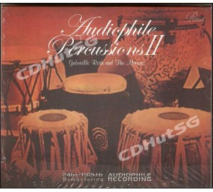 Gabrielle Roth & The Mirrors : AUDIOPHILE PERCUSSIONS II CD