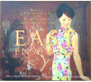 EAST ENSEMBLE 24bit/192kHz Remastering Audiophile CD